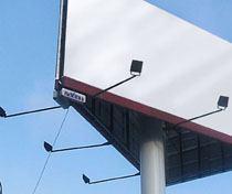 cварные рекламные щиты в Самаре